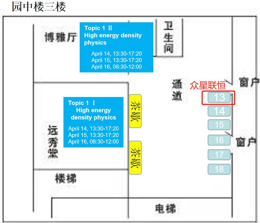 北京众星联恒科技有限公司