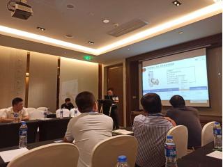 众星联恒参加第二届特种光电功能材料与器件应用会议